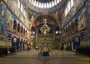 Holy Trinity Cathedral, Sibiu - Image: Catedrala mitropolitana din Sibiu interior