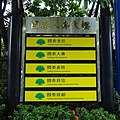 Cathay Life HQ companies list 20130817.jpg