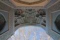Ceiling Natanz.jpg