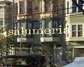 Central Kitchen SF (7370603082).jpg