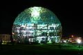 Central Library SSIT Tumkur Night View.jpg