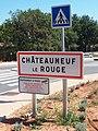Châteauneuf-le-Rouge-FR-13-panneau d'agglomération-a1.jpg