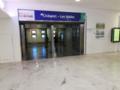 Châtelet - Les Halles Accès Rambuteau 2018.png