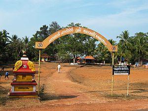 North Malabar - Chalad Chalil Bhagavathi Temple
