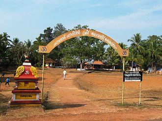 Azhikode and Azhikkal - Chalad Chalil Bhagavathi Temple