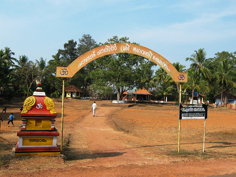 Chalil Temple (4329640601)