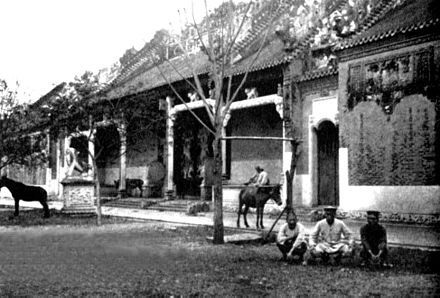 Chen Clan Ancestral Hall (Chen Jia Ci ) built in 1894 Chan Clan Ancestral Hall 1930s.jpg