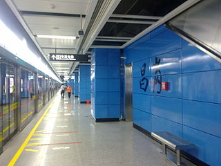 Changgang station Guangzhou Metro interchange station