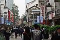 Changsha Taiping Old Street.jpg