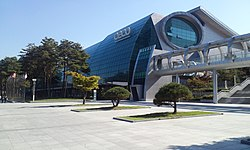 Changwon Exhibition Convention Center in 2013.jpg