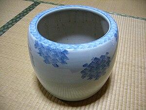 Hibachi - A porcelain hibachi