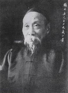Chen Baochen Chinese politician (1848-1935)
