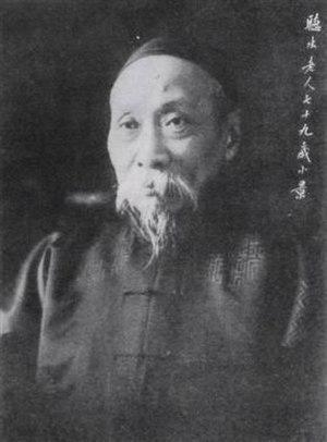 Chen Baochen - Image: Chen Baochen