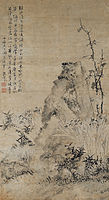 Chen Jiayen, Chinese (1599-c. 1685), 'Bamboo, Rock, and Narcissus', 1652, China, Qing dynasty (1644-1911), Hanging scroll; ink on paper, Kimbell Art Museum.jpg