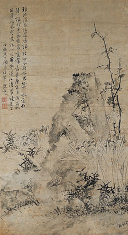 Chen Jiayen, Chinese (1599–c. 1685), 'Bamboo, Rock, and Narcissus', 1652, China, Qing dynasty (1644–1911), Hanging scroll; ink on paper, Kimbell Art Museum