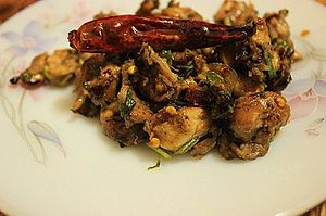 Choila - Chicken Meat Chhoyela; Newari Cuisine