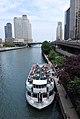 Chicago (958237000).jpg