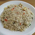 Chicken Fried Rice - NUJS - Kolkata 20170806133627.jpg