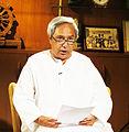 Chief Minister Naveen Patnaik - TeachAIDS (13566845094).jpg