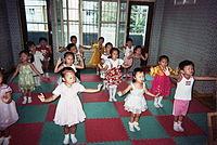 Korean Demokraattinen Kansantasavalta