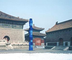 "Jürgen Partenheimer - Jürgen Partenheimer, China National Museum of Fine Art, Beijing, ""World Axis"", Imperial Archives, Forbidden City, Beijing, 2000"
