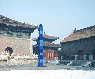"""Jürgen Partenheimer - Jürgen Partenheimer, China National Museum of Fine Art, Beijing, """"World Axis"""", Imperial Archives, Forbidden City, Beijing, 2000"""