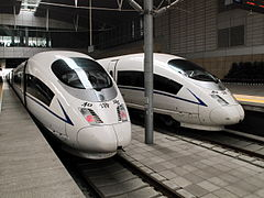China Railways CRH3 201006141416