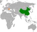China Romania Locator.png