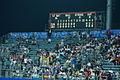 China v. USA Baseball 2008 Olympic Games.jpg