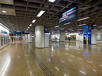 Chinatown MRT station - Chinatown MRT station Concourse.