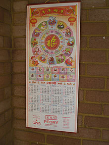 Calendrier Chinois Wikipédia