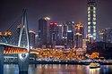 Chongqing Nightscape.jpg