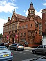 City Art Gallery, Museum and Library - geograph.org.uk - 506217.jpg