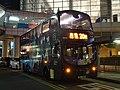 Citybus Route 20R.jpg