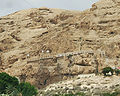 Cliffs over jericho.jpg