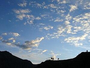 Español: Clima de Ayacucho