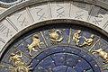 Clock Torre dell'Orologio Venice 2010 n3.jpg