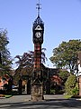 Clock Tower, Queen's Park, Crewe - geograph.org.uk - 247615.jpg