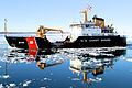 Coast Guard Cutter Hollyhock reflection 150113-G-ZZ999-001.jpg