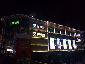 Coastal City - Coastal City at night