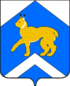 Coat of Arms of Isetsky rayon (Tyumen oblast) small.png