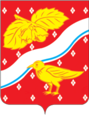 Coat of Arms of Orekhovo-Zuevo (Moscow oblast).png