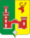 Coat of Arms of Ramonsky rayon (Voronezh oblast).png