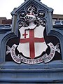 Coat of Arms of the City of London on Tower Bridge - geograph.org.uk - 1104950.jpg