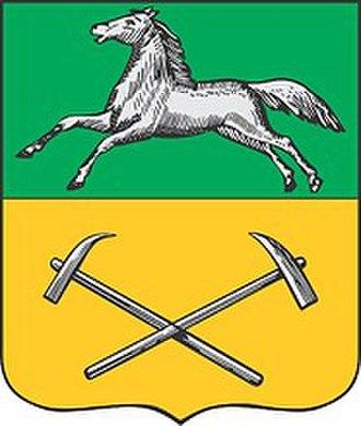 Prokopyevsk - Image: Coat of arms of Prokopyevsk