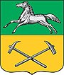 Coat of arms of Prokopyevsk.jpg