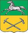 Coat of arms of Prokopyevsk.jpg