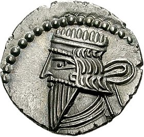 Coin of Mithridates V of Parthia, Ecbatana mint.jpg