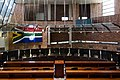 Constitutional Court of South Africa.jpg