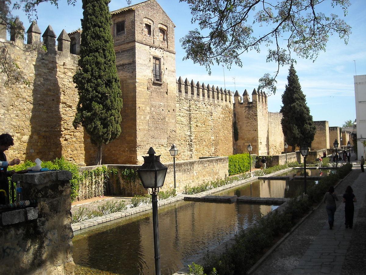 Archivo:Cordoba muralla calle Cairuán.jpg - Wikipedia, la ...